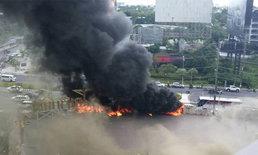 ระทึก! ไฟไหม้ห้างทุนสร้างหมื่นล้านกลางเมืองภูเก็ต เคราะห์ดีไร้เจ็บ