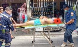 หนุ่มวัย 35 ปีนซ่อมรูรั่วบนหลังคา พลาดเหยียบแผ่นฝ้าพลัดตกลงมาบาดเจ็บ
