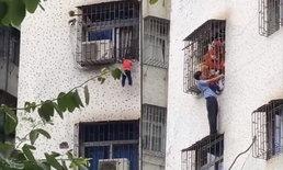 คลิประทึก เด็กตกหน้าต่าง หัวติดคาเหล็กดัด พลเมืองดีปีนช่วยยันตัวกว่า 20 นาที