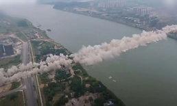 """พังราบชั่วพริบตา! จีนระเบิดสะพาน """"ก้านเจียง"""" หลังเปิดใช้นาน 20 ปี"""