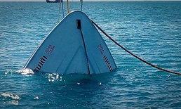 ทีมกู้ซากเรือฟีนิกซ์กลางทะเลภูเก็ต เสียชีวิต 1 ศพ สั่งยุติแผนการชั่วคราว