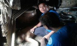 ญาติเอะใจ-ตะโกนเรียกกินข้าวไม่ออกมา พบนอนเป็นศพในกระท่อม