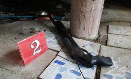 ผัวหึงโหดยิงเมียดับคาบ้าน เพื่อนสนิทรอดเพราะแกล้งตาย-กระสุนไม่ออก
