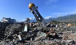 หวั่นยอดสูญหายภัยพิบัติอินโดนีเซียสูงถึง 5,000 คน