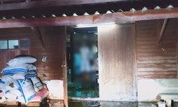 ชายชราวัย 70 สวมชุดขาวกินเจ กําธูป-ดอกไม้ ผูกคอตายในบ้านพัก