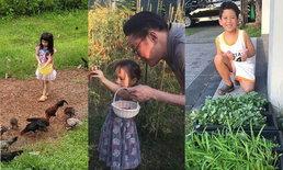 ครอบครัวคนดัง ชวนลูกหลานซึมซับธรรมชาติ ปลูกฝังชีวิตแบบพอเพียง