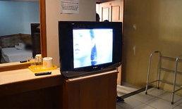 หนุ่มใหญ่ขาพิการพาสาวเข้าโรงแรม หลังเสร็จกิจช็อกดับคาที่