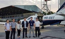 """""""อนุทิน"""" พรรคภูมิใจไทย ขับเครื่องบินส่งต่ออวัยวะ 1 หัวใจ 2 ไต ช่วยได้ 3 ชีวิต"""