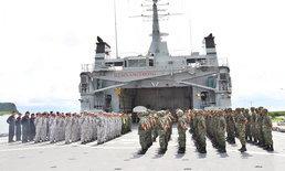 กองทัพเรือพร้อมส่งเรือหลวง-มนุษย์กบ ช่วยกู้ภัยเกาะสุลาเวสี อินโดฯ
