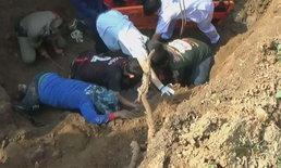 กู้ภัยสุโขทัยเร่งช่วยชีวิตคนงานก่อสร้าง หลังถูกดินถล่มทับสาหัส