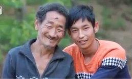 ชายจีนพิการไม่ยอมแพ้  แม้ถูกทิ้งแต่แบเบาะ มานะจนมีบ้านเป็นของตัวเอง