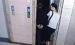 ลูกเขยใจร้อนลิฟต์มาช้า แงะเปิดประตูดู พ่อตาไม่รู้เดินตกลงไปดับ