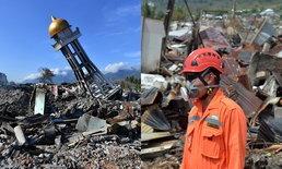 อินโดนีเซีย ไล่กู้ภัยต่างชาติ ออกจากพื้นที่สึนามิ คาดให้เจ้าหน้าที่ท้องถิ่นแสดงฝีมือ