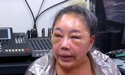 """""""ลีน่าจัง"""" ลั่นฉีดไขมัน หวังให้คนเลือกเป็น ส.ส. เชื่อสวยแล้ว มีผัวอีก 10 คนก็ได้ (คลิป)"""
