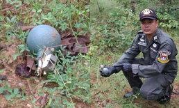 """พบระเบิดกลางป่าละเมาะ เจ้าหน้าที่ตรวจสอบพบเป็น """"ระเบิดปลอม"""" คาดวัยรุ่นนำมาทิ้งไว้"""