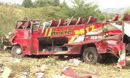 รถบัสนำเที่ยวเคนยาคว่ำ ผู้โดยสารดับหมู่ร่วม 50 ราย