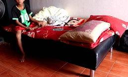 ลูกชาย 9 ขวบ เล่านาทีถูกพ่อเอาน้ำมันราดพร้อมแม่ ซ้ำช็อตไฟหวังย่างสด