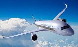 นั่งกันยาวๆ สิงคโปร์แอร์ไลน์เปิดเที่ยวบินนานสุดในโลก เกือบ 19 ชั่วโมง