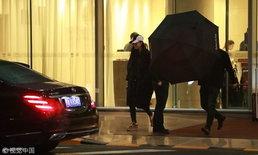 """สื่อจีนเผยภาพ """"ฟ่าน ปิงปิง"""" โผล่สนามบินปักกิ่ง หลังโดนคดีฉาวหนีภาษี"""