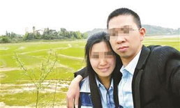 สลด! ชายแกล้งตายหวังเงินประกัน เมียไม่รู้ จูงมือลูก 2 คน ฆ่าตัวตายตาม