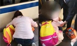 หนูน้อยตกช่องว่างชานชาลากับรถไฟ เหตุแม่ประมาท มัวเล่นแต่มือถือ