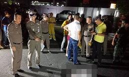 """ตำรวจตั้ง 3 ปม """"ชู้สาว-คู่อริ-การงาน"""" ยิงดับ นศ.อุเทนฯ ต่อหน้าแม่"""