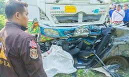 """""""สตั๊นท์แมน"""" ถูกรถบรรทุกขยี้ดับคาซากรถเก๋ง แฟนสาวสะอื้นก่อนตายแวะมาที่บ้าน"""