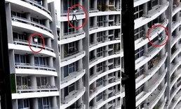 นาทีสุดสยอง สาวถ่ายเซลฟี่พลัดร่วงตกตึก 27 ชั้นต่อหน้าต่อตา