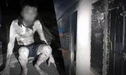 หนุ่มหึงกลัวเมียทิ้ง ราดน้ำมันเผา ไฟลามใส่ญาติ-ลูก 3 ขวบ เจ็บทั้งครอบครัว