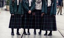 """ออสเตรเลียเล็งออกกฎหมาย ห้ามโรงเรียนไล่ออก """"นักเรียนรักร่วมเพศ"""""""