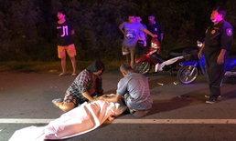 วัยคะนอง-โจ๋ขี่จักรยานยนต์แต่งซิ่งชนท้ายกระบะ ดับ 1 สาหัส 1 พ่อแม่กอดศพไม่ห่าง