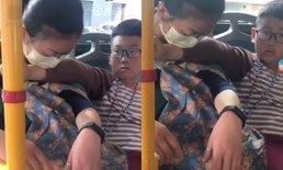 คลิปอบอุ่นหัวใจ เด็กชายใช้แขนเป็นหมอนให้แม่งีบหลับบนรถเมล์