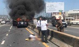 """สุดยื้อ """"อาจารย์ ม.มหิดล"""" คนขับรถเก๋งชนไฟลุกบนทางด่วน เสียชีวิตแล้ว"""