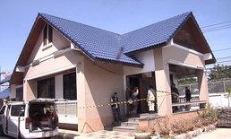 ฆาตกรรมหญิงวัย 56 เจ้าของโรงงานพลาสติกดับคาบ้านพัก ลูกสาวถูกแทงสาหัส