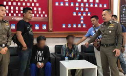 สองหนุ่มไทย-ลาวเมาแล้วคึก ชวนกันใช้มีดจี้ขโมยมอเตอร์ไซค์ ตำรวจรวบตัวทันควัน