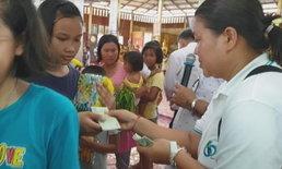สาวอุบลดวงเฮงถูกรางวัลที่ 1 รีบขึ้นเงินล้าน นำมาแจกเด็กๆ ทำโรงทานทันที