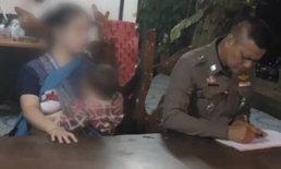 สลดใจ-จับหญิงสาวคารถทัวร์ ขนยาบ้าเตรียมขายหาเงินเลี้ยงลูกวัย 7 เดือน