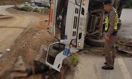 รถบรรทุก 6 ล้อยางแตกเสียหลักพลิกคว่ำ คนขับกระเด็นเป็น-ตายเท่ากัน!