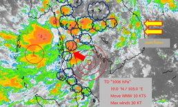 กรมอุตุฯ แจ้งเตือน พายุดีเปรสชั่นกลางอ่าวไทย จ่อเข้าประจวบฯ คืนนี้