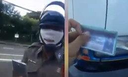 โชเฟอร์รถบรรทุกแชร์คลิป โดนตำรวจทำใบขับขี่หัก จ่าย 500 จะจบไหม