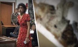 ตร.เผย ดีเจสาวขอเวลาทำใจ หลังถูกชาวเน็ตโจมตีต้องสงสัยฆ่าแมว เตรียมสอบรอบ 2