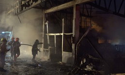 ไฟไหม้โรงเรียนชื่อดังในขอนแก่น อาคารได้รับความเสียหายทั้งหลัง