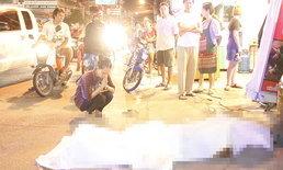 ตาวัย 71 เคราะห์ร้าย ป้ายไฟร้านข้าวต้มช็อตดับริมถนน