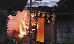 ไฟไหม้ห้องช่างก่อสร้าง น้องสาวได้แต่ยืนมองร้องไห้เห็นพี่ต้องตายต่อหน้าต่อตา!