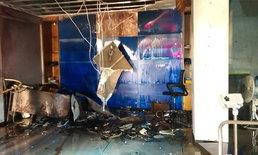 """เพลิงไหม้ """"อาคารรับ-ส่งพัสดุ"""" โชคดีพนักงานเห็น เรียกเจ้าหน้าที่ควบคุมเพลิงทันหวุดหวิด"""