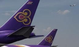 """ผิดนัด! ไร้เงานักบินนัดชุมนุมหน้าการบินไทย สหภาพฯ แนะควรมี """"จิตสำนึก"""" เพื่อผู้โดยสาร"""