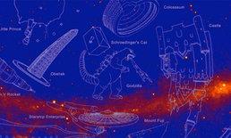 """สัตว์ประหลาดผงาดจักรวาล! NASA ประกาศตั้งชื่อกลุ่มดาวรังสีแกมมาชุดใหม่ว่า """"Godzilla"""""""