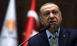 """ผู้นำตุรกีเริ่ม """"แฉ"""" ซาอุแล้ว! เชื่อวางแผนฆ่านักข่าวอย่างดี ท้าเปิดทางนานาชาติสอบสวน"""
