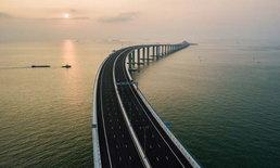 """เปิดแล้ว """"สะพานฮ่องกง-จูไห่-มาเก๊า"""" สะพานข้ามทะเลยาวสุดในโลก"""