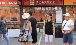 """เปิดสถิติ """"นักท่องเที่ยวจีน"""" มาไทยลดลง 6 เดือนติดแล้ว!"""